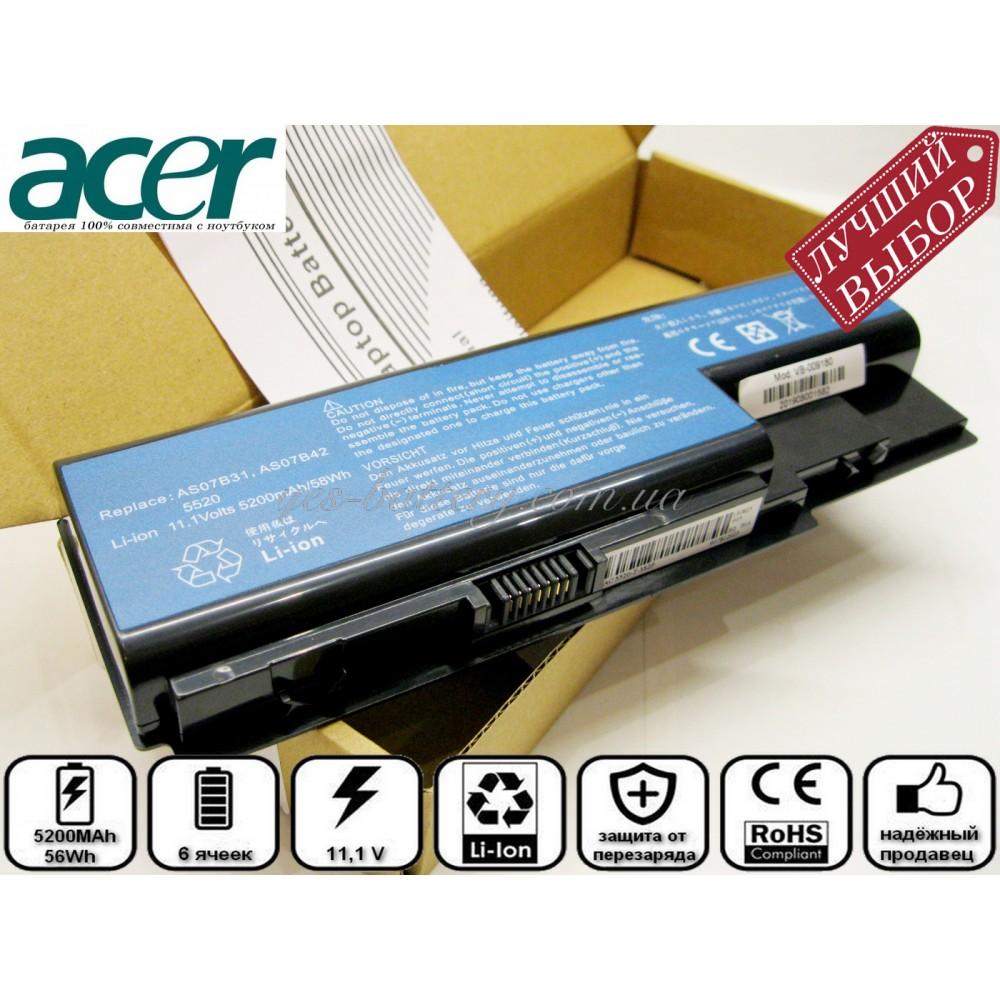 Батарея аккумулятор для ноутбука Acer AS07B71 хорошего качества в yes-battery.com.ua