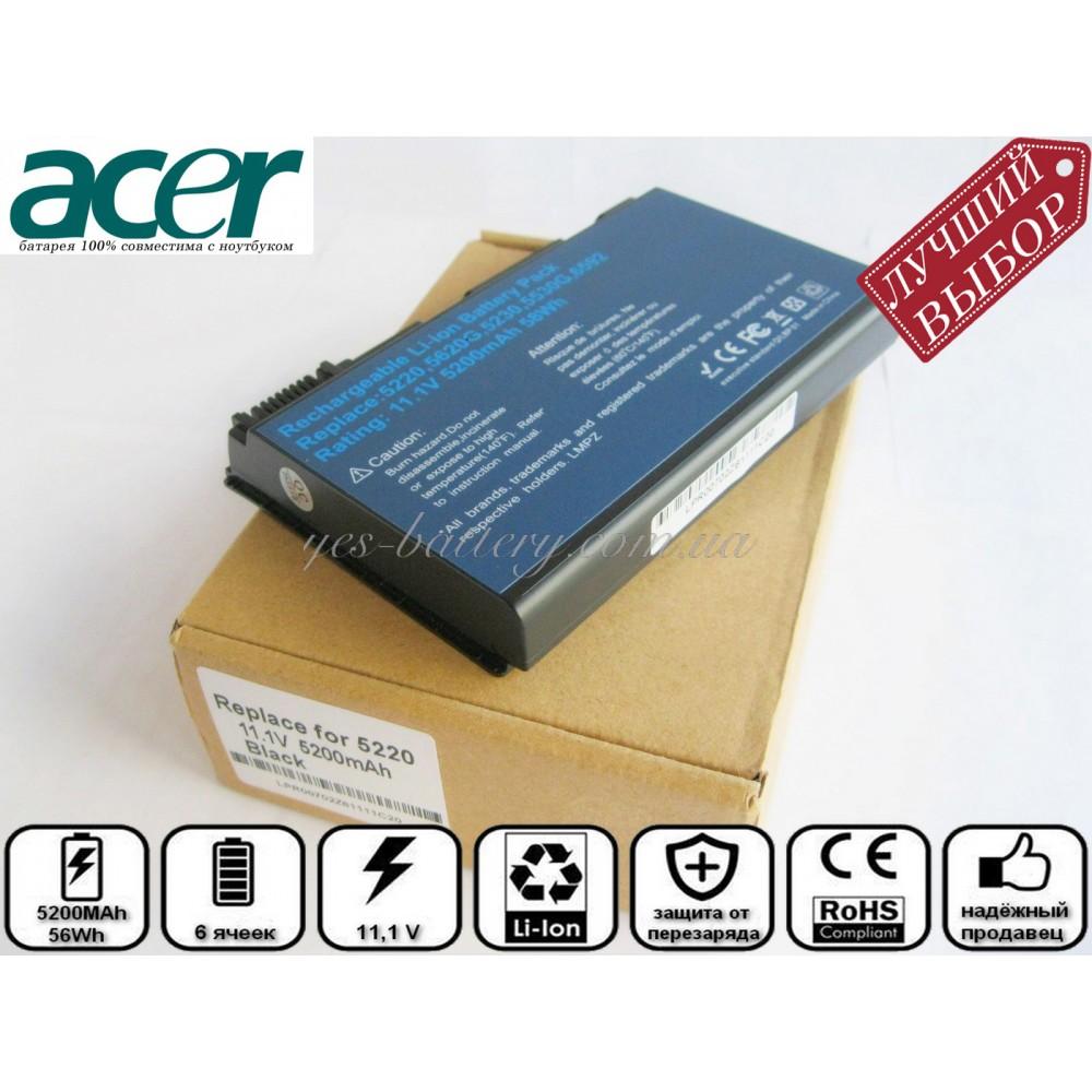 Батарея аккумулятор для ноутбука Acer Extensa 5630G хорошего качества в yes-battery.com.ua