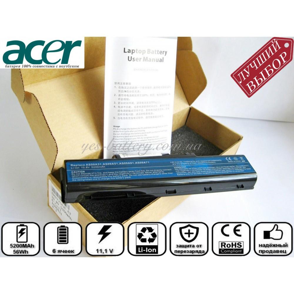 Батарея аккумулятор для ноутбука Emachines E727 хорошего качества в yes-battery.com.ua