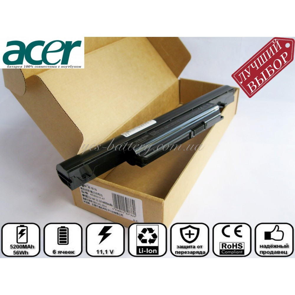 Батарея аккумулятор для ноутбука Acer Aspire BT.00605.063 хорошего качества в yes-battery.com.ua