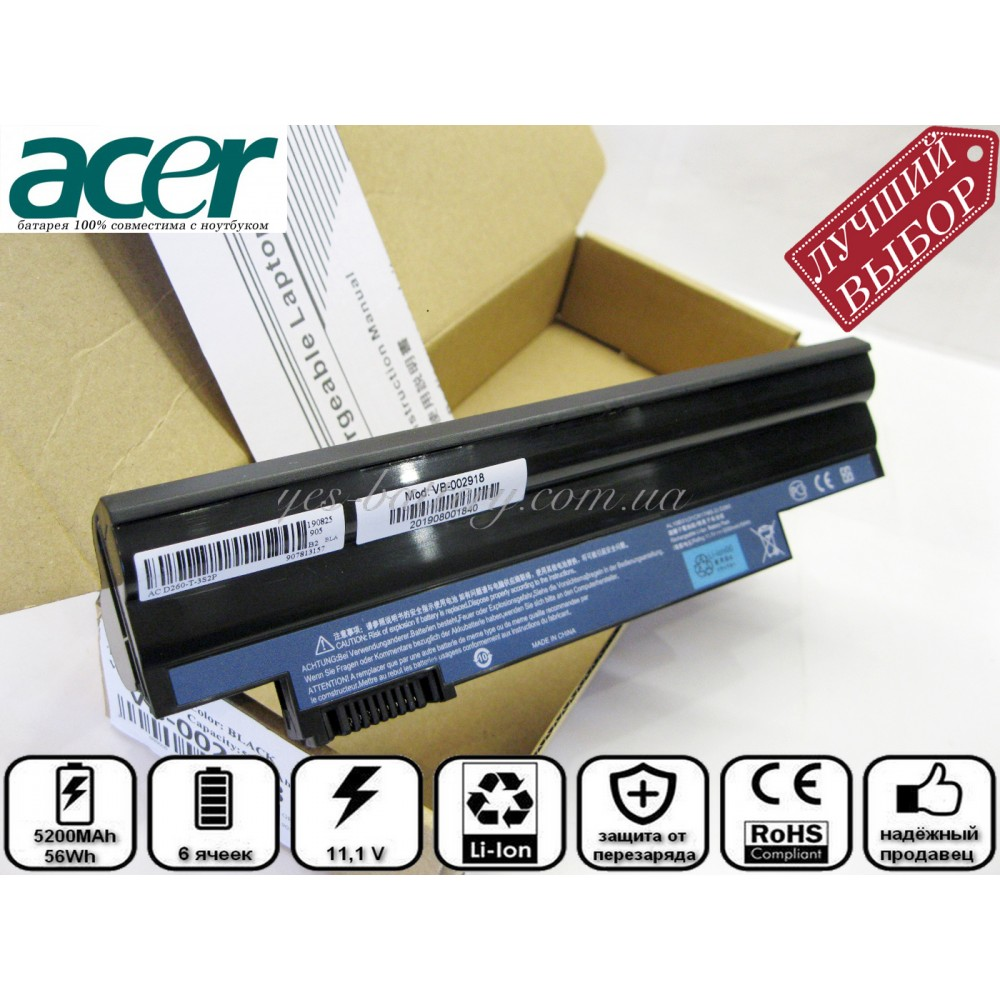 Батарея аккумулятор для ноутбука Acer Aspire One 722 хорошего качества в yes-battery.com.ua