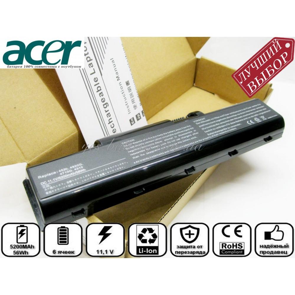 Батарея аккумулятор для ноутбука Acer Aspire 4710 хорошего качества в yes-battery.com.ua