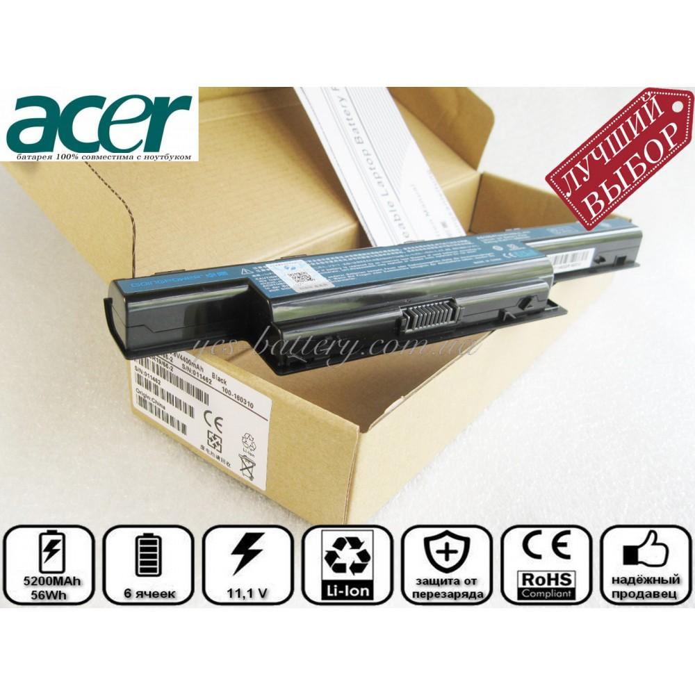 Батарея аккумулятор для ноутбука Acer AS10D81 хорошего качества в yes-battery.com.ua