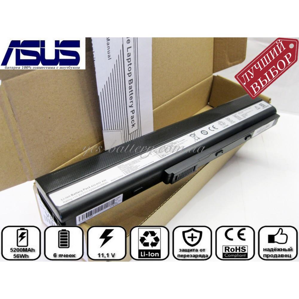 Батарея аккумулятор для ноутбука Asus X42JZ  хорошего качества в yes-battery.com.ua