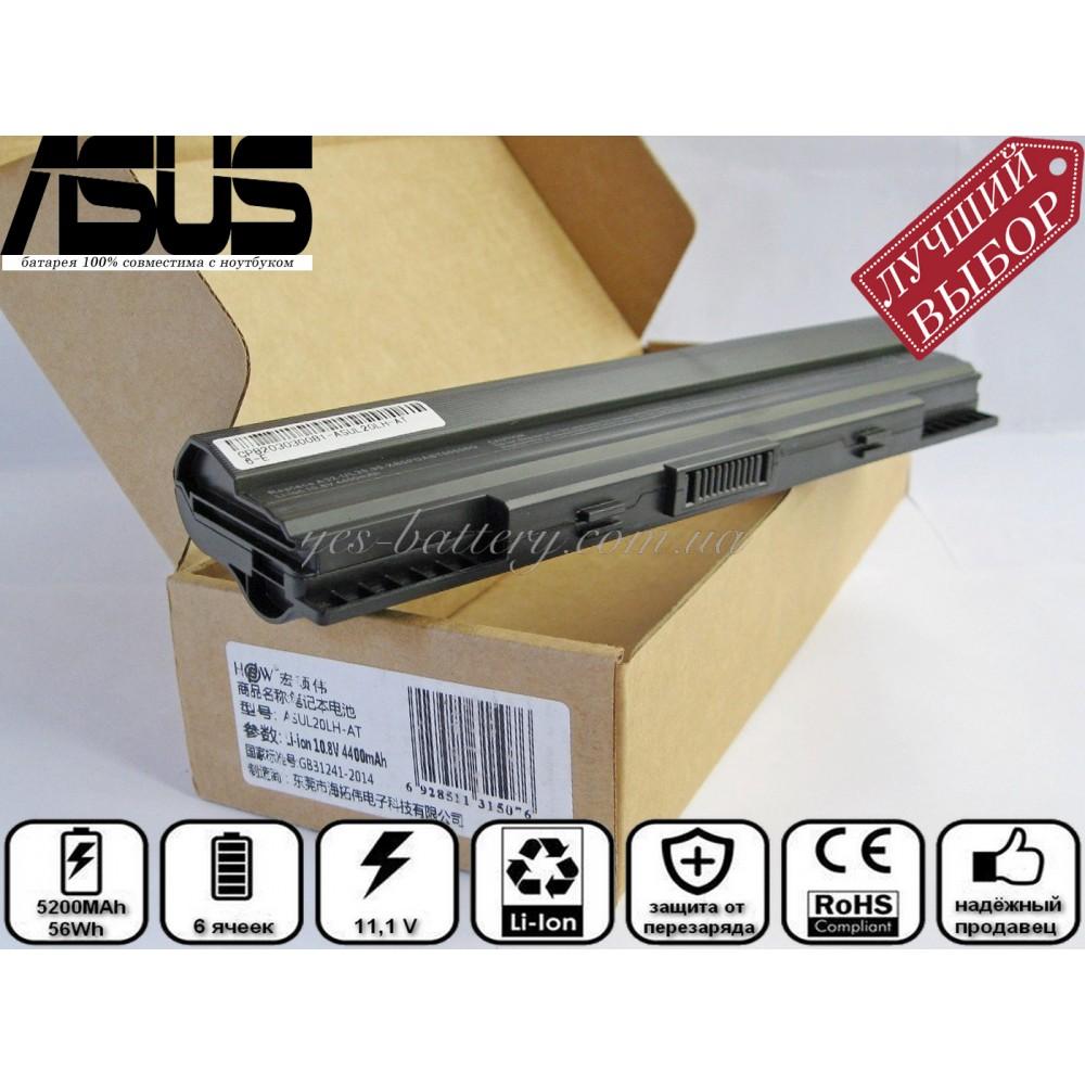 Батарея аккумулятор для ноутбука Asus Eee PC 1201H хорошего качества в yes-battery.com.ua