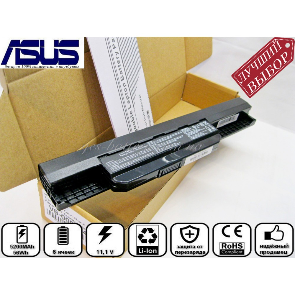 Батарея аккумулятор для ноутбука Asus K43S хорошего качества в yes-battery.com.ua