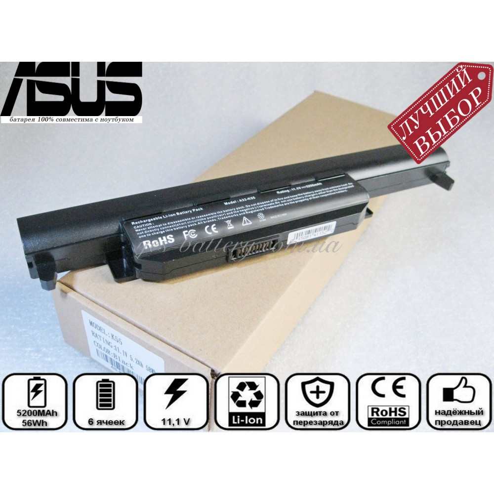 Батарея аккумулятор для ноутбука Asus F75VC хорошего качества в yes-battery.com.ua