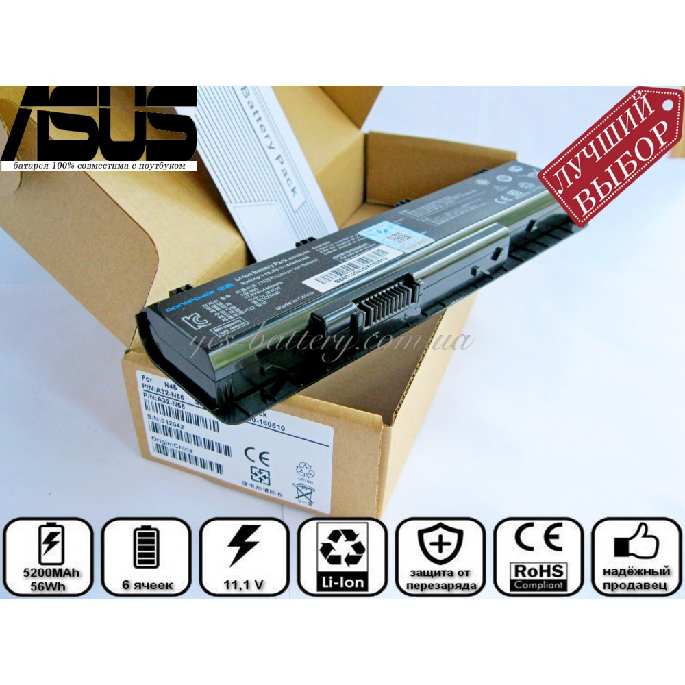 Батарея аккумулятор для ноутбука Asus N55 хорошего качества в yes-battery.com.ua