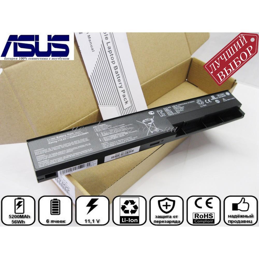 Батарея аккумулятор для ноутбука Asus X301 хорошего качества в yes-battery.com.ua
