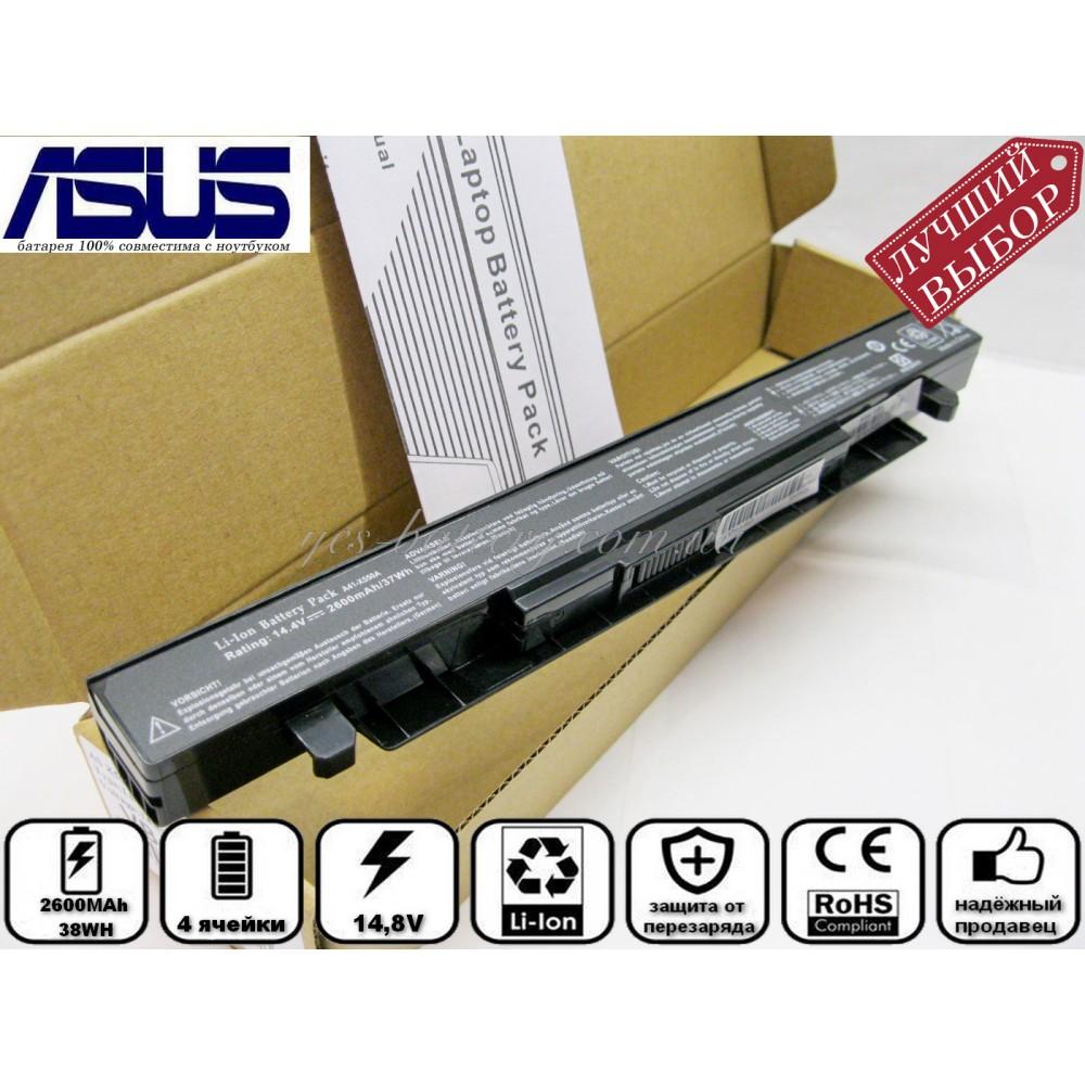 Батарея аккумулятор для ноутбука Asus F550VC хорошего качества в yes-battery.com.ua