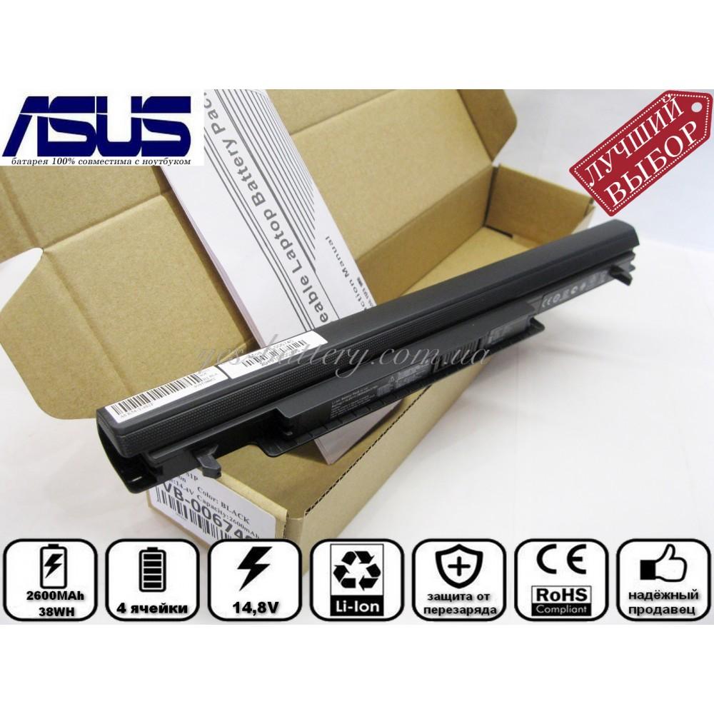 Батарея аккумулятор для ноутбука Asus VivoBook S550CA  хорошего качества в yes-battery.com.ua
