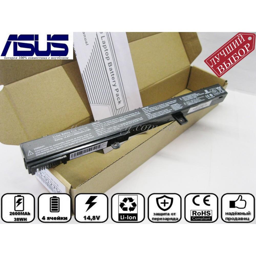 Батарея аккумулятор для ноутбука Asus R512 хорошего качества в yes-battery.com.ua