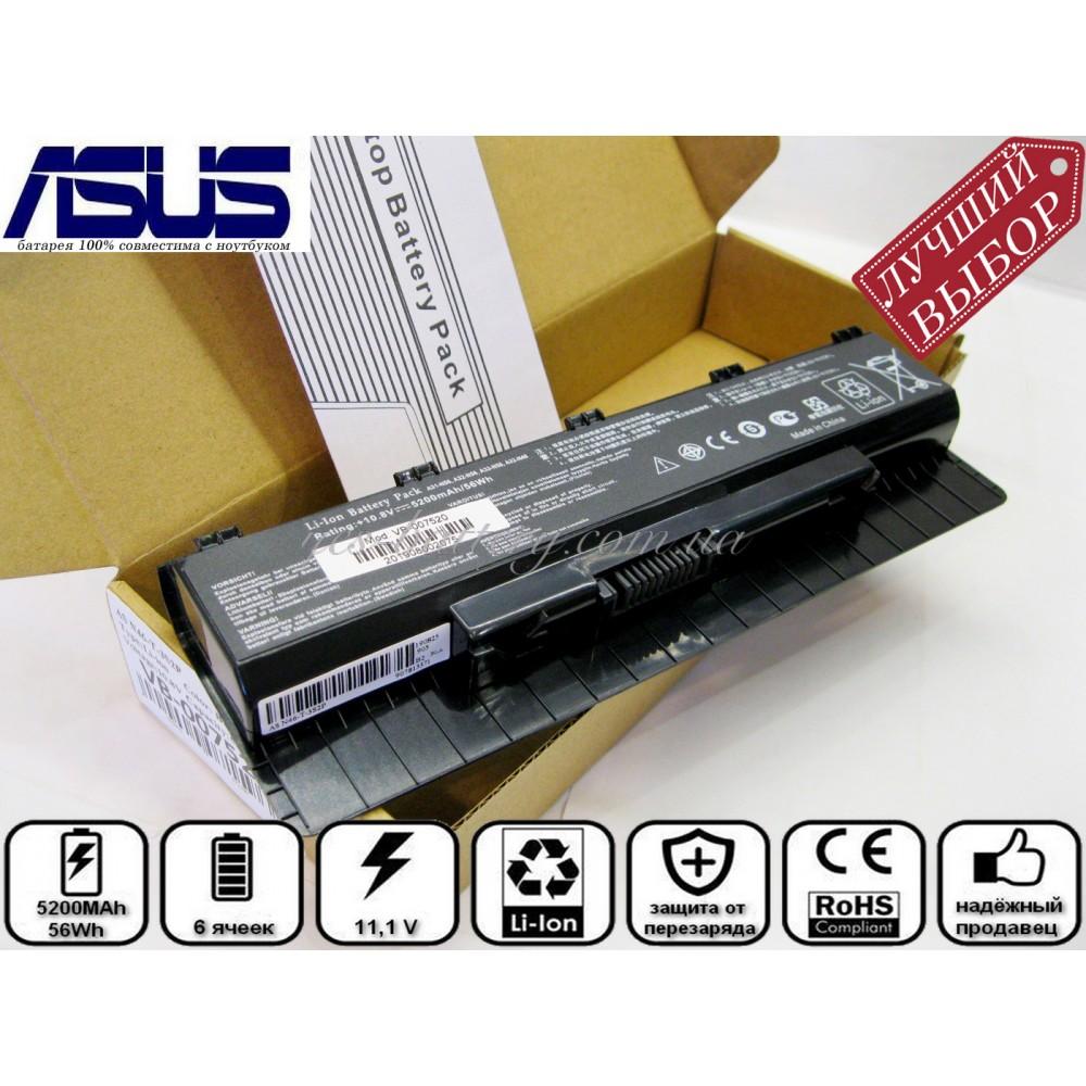 Батарея аккумулятор для ноутбука Asus N46V хорошего качества в yes-battery.com.ua