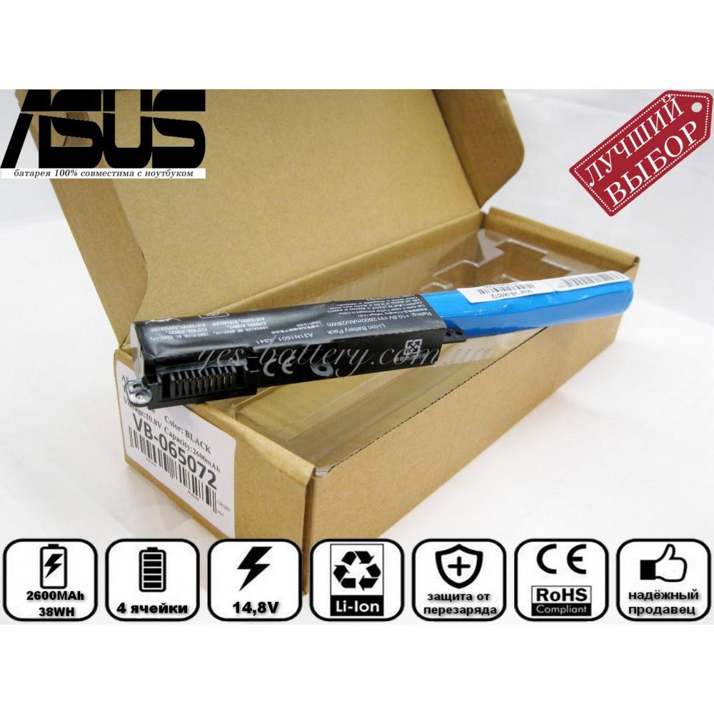 Батарея аккумулятор для ноутбука Asus F541UP хорошего качества в yes-battery.com.ua