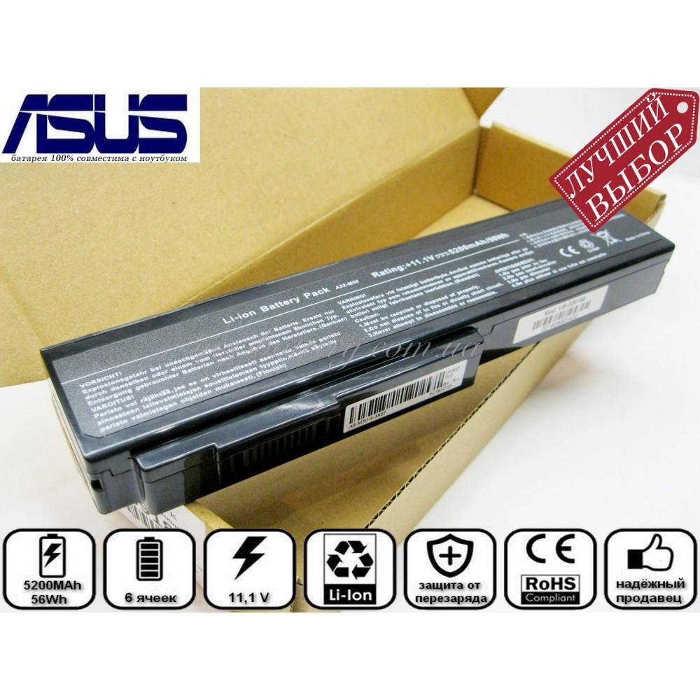 Батарея аккумулятор для ноутбука Asus N53SM хорошего качества в yes-battery.com.ua