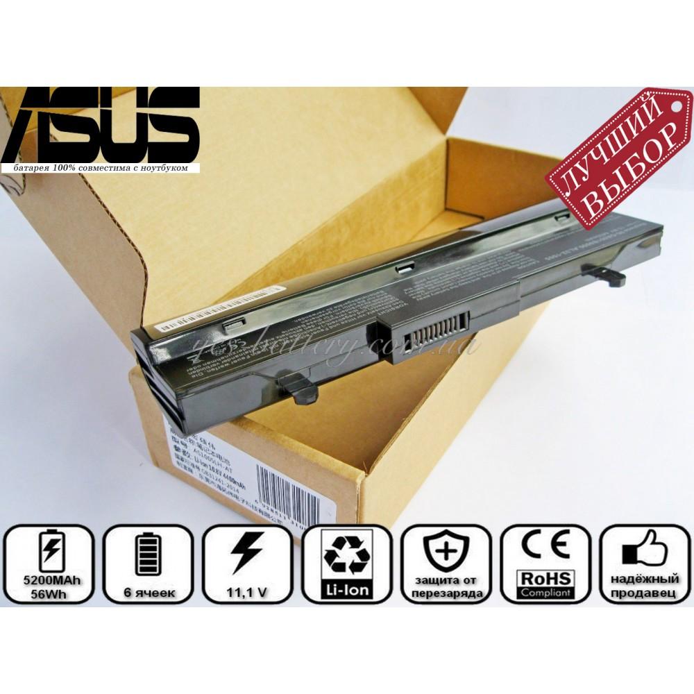 Батарея аккумулятор для ноутбука Asus Eee PC 1005PED  хорошего качества в yes-battery.com.ua