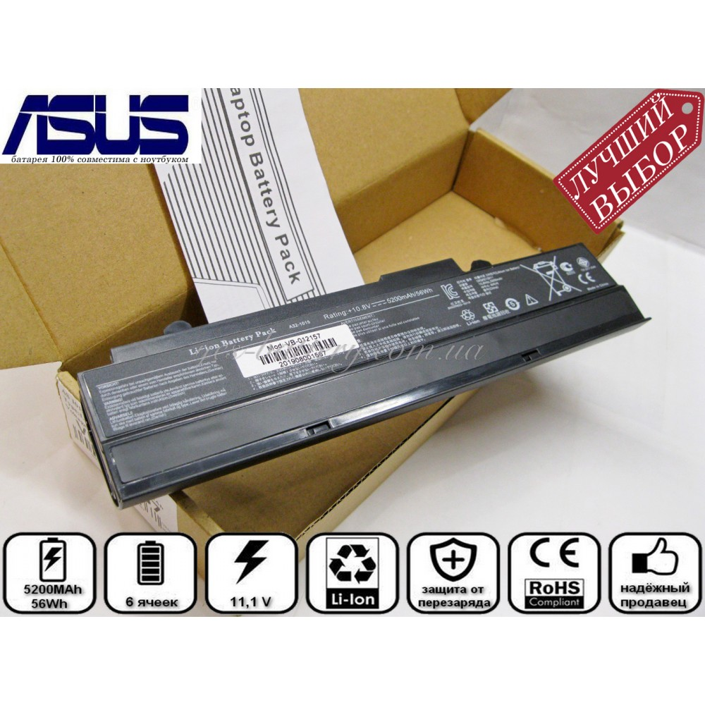 Батарея аккумулятор для ноутбука Asus Eee PC 1011BX хорошего качества в yes-battery.com.ua