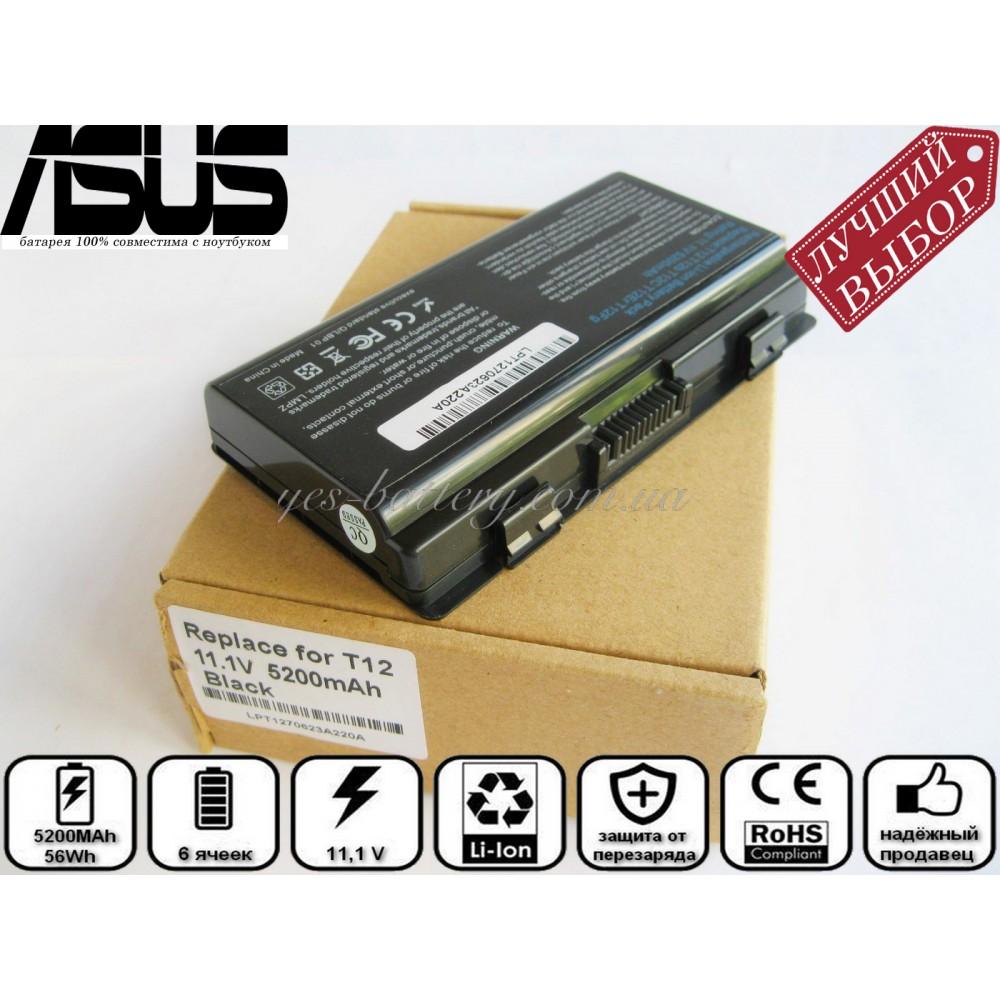 Батарея аккумулятор для ноутбука Asus T12UG хорошего качества в yes-battery.com.ua