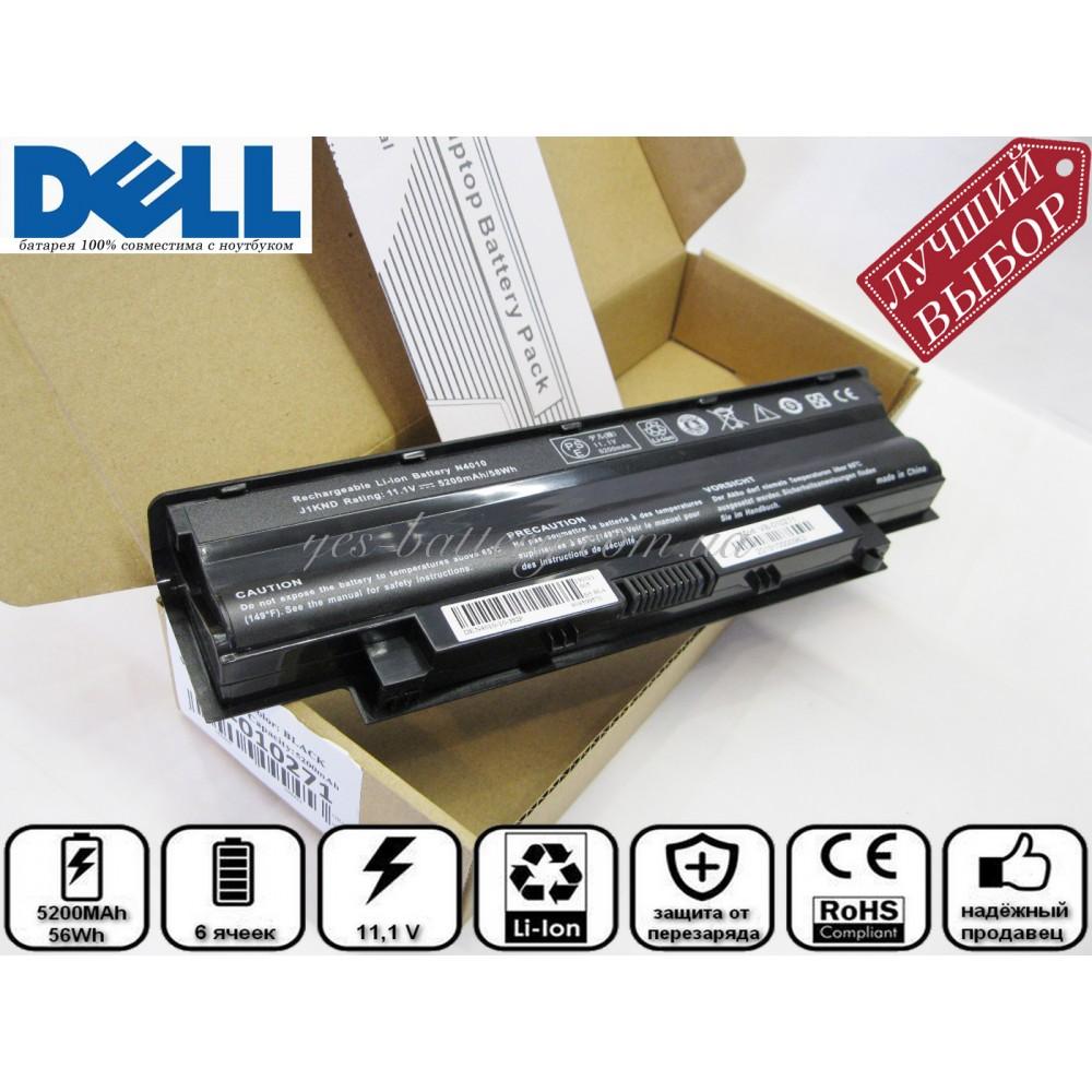 Батарея аккумулятор для ноутбука Dell Inspiron 17R хорошего качества в yes-battery.com.ua