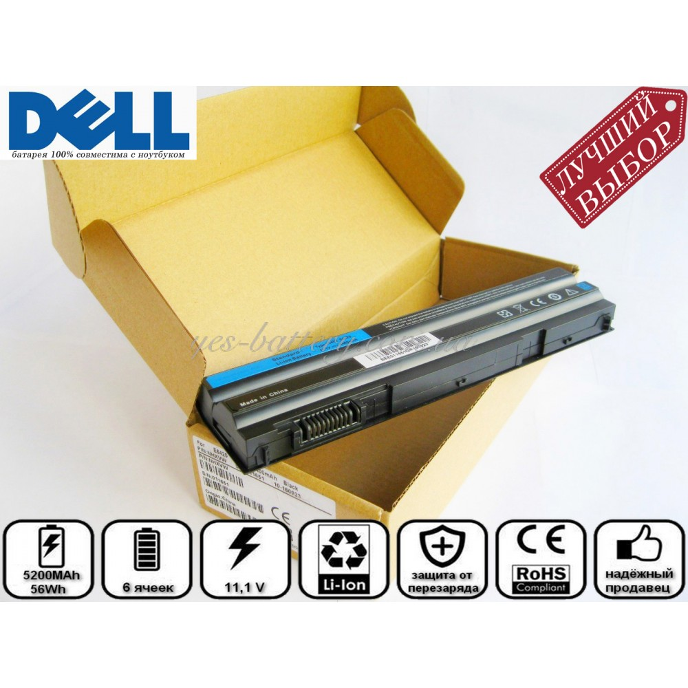 Батарея аккумулятор для ноутбука Dell Inspiron 14R 5420 хорошего качества в yes-battery.com.ua