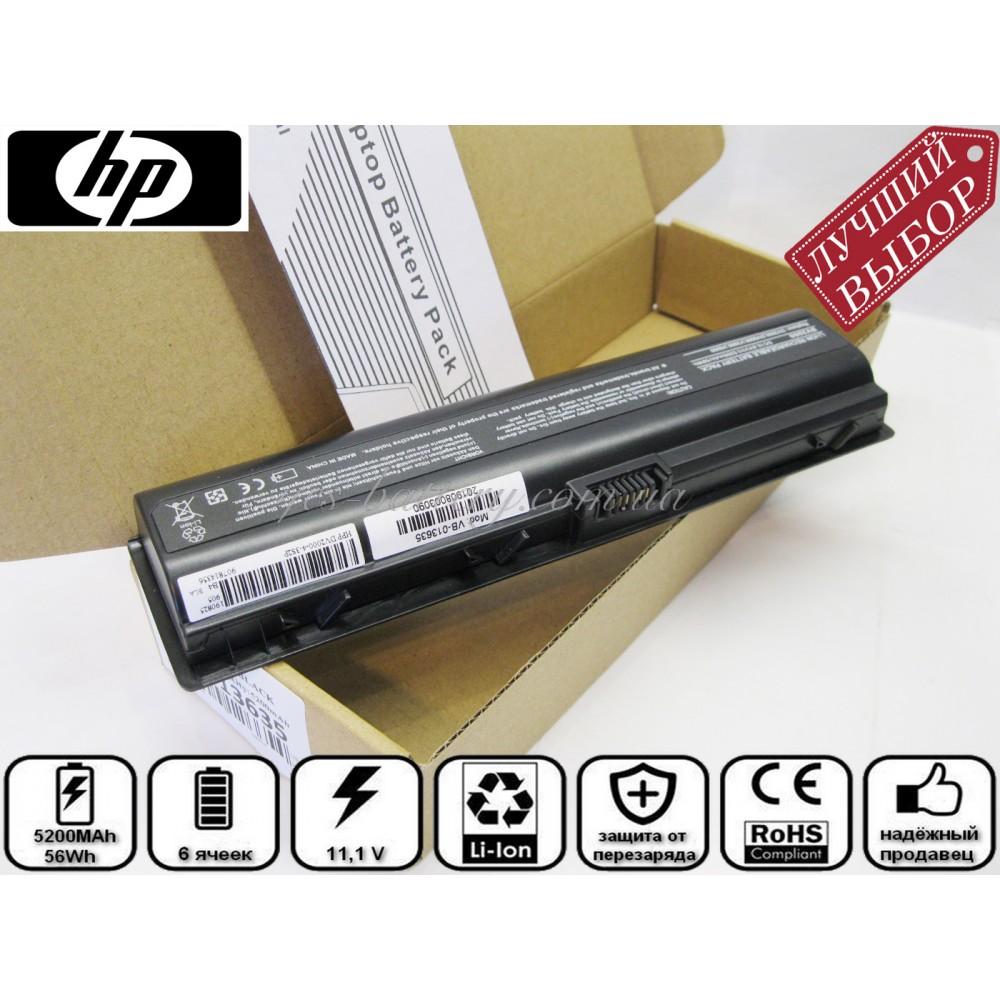 Батарея аккумулятор для ноутбука HP Compaq Pavilion DV6500 хорошего качества в yes-battery.com.ua