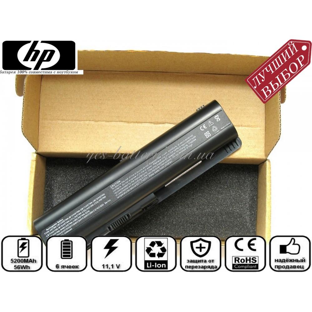 Батарея аккумулятор для ноутбука Hewlett-Packard HP Pavilion dv6-1140 хорошего качества в yes-battery.com.ua