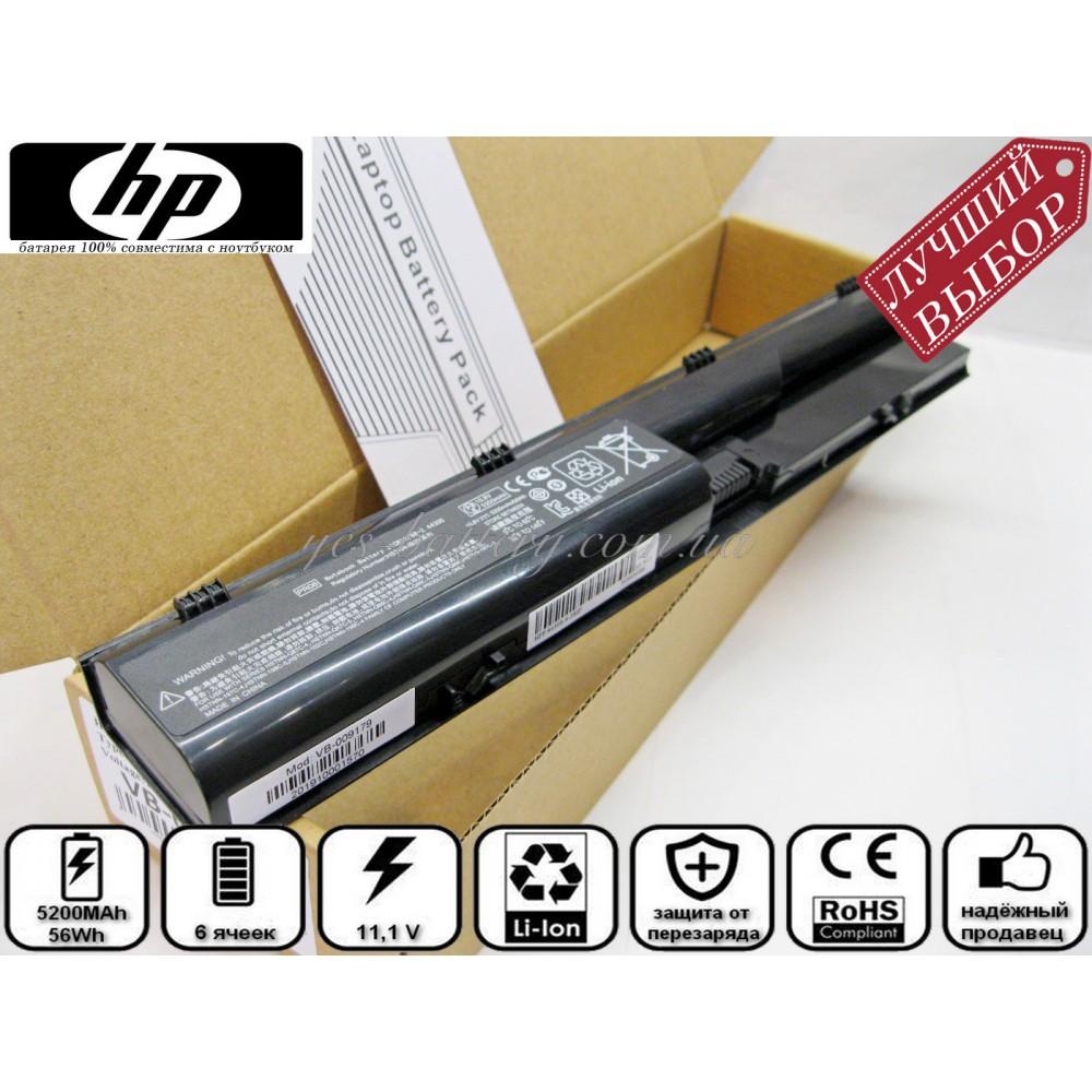Батарея аккумулятор для ноутбука HP Probook HSTNN-DB3C хорошего качества в yes-battery.com.ua