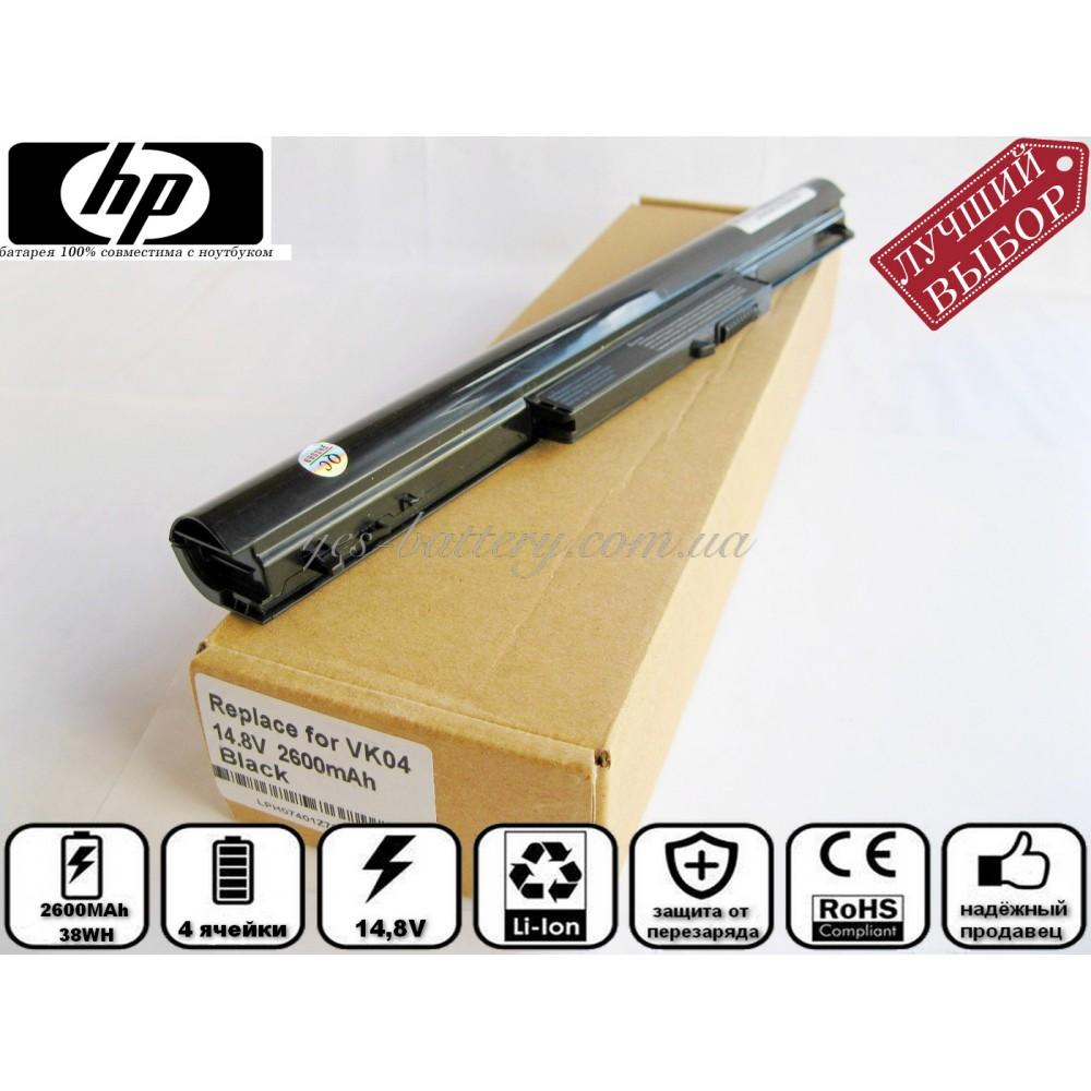 Батарея аккумулятор для ноутбука HP Pavilion Sleekbook 15-b027ec хорошего качества в yes-battery.com.ua