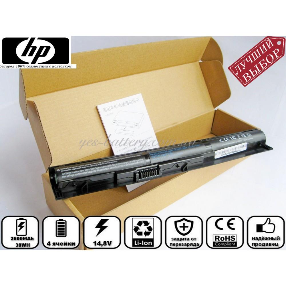 Батарея аккумулятор для ноутбука HP Pavilion 14-V050TX хорошего качества в yes-battery.com.ua
