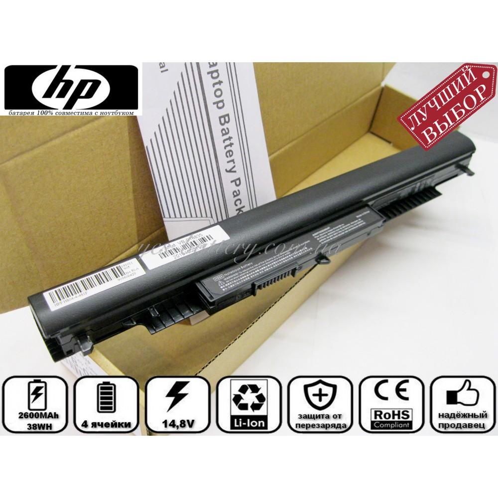 Батарея аккумулятор для  ноутбука HP Pavilion 15g-ad0XX хорошего качества в yes-battery.com.ua