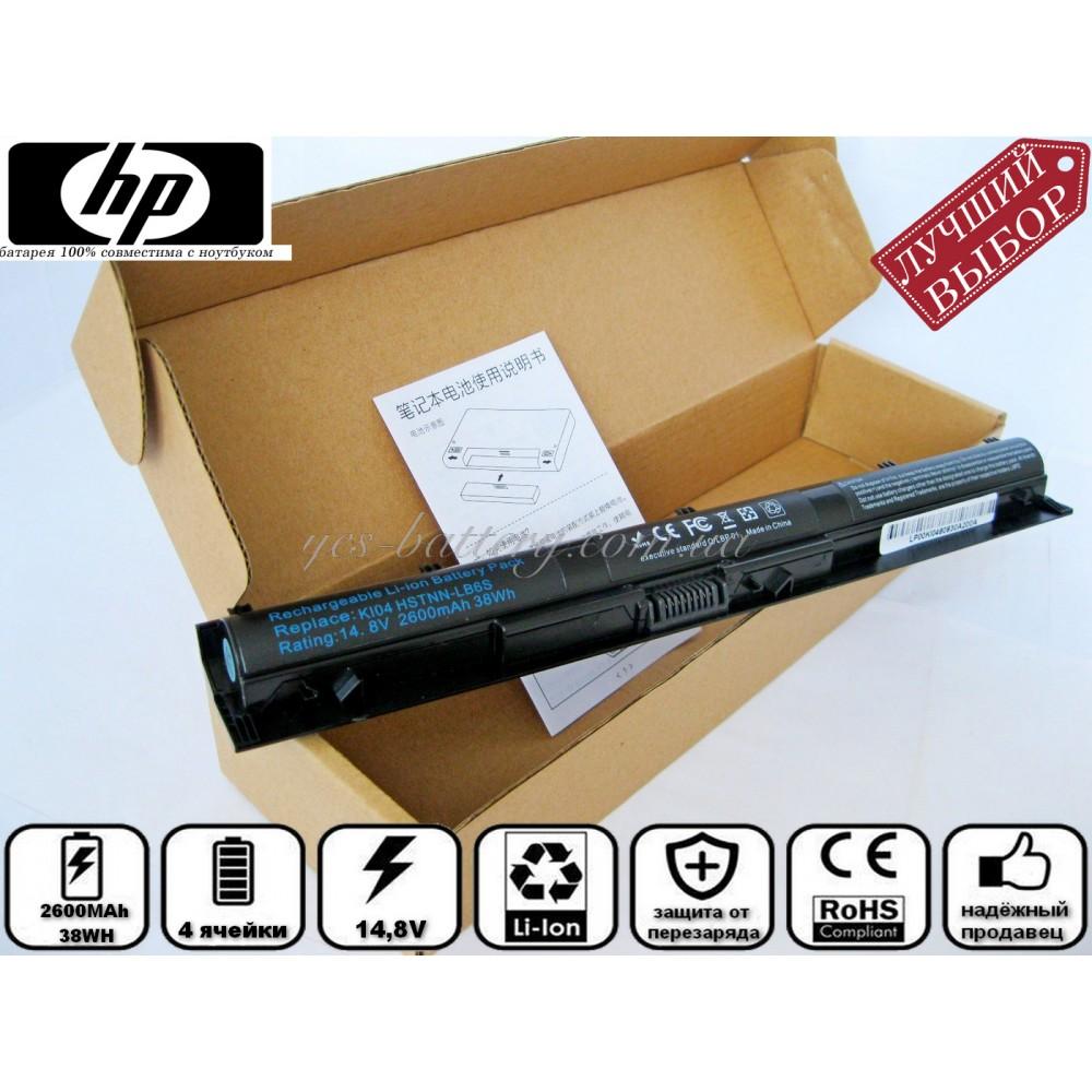 Батарея аккумулятор для ноутбука 800009-541 хорошего качества в yes-battery.com.ua