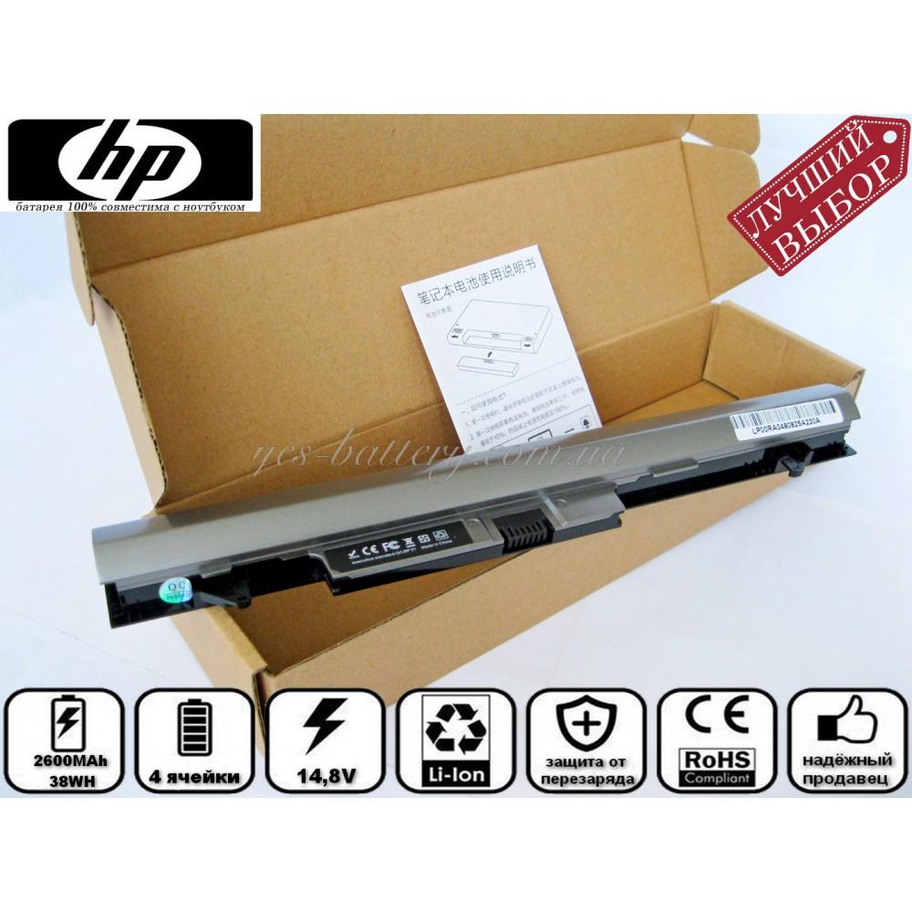 Батарея аккумулятор для  ноутбука HP RA04 хорошего качества в yes-battery.com.ua