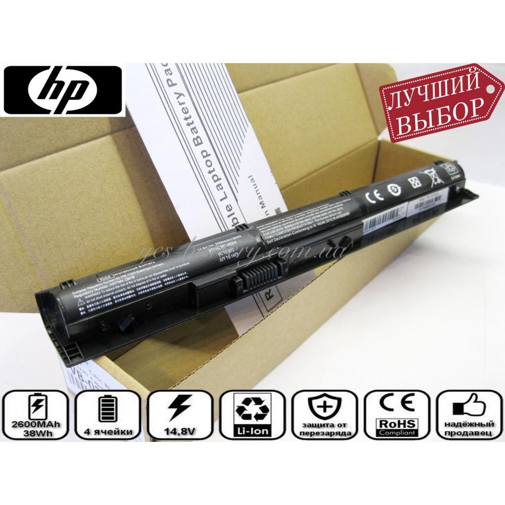 Батарея аккумулятор для ноутбука 805294-001 хорошего качества в yes-battery.com.ua