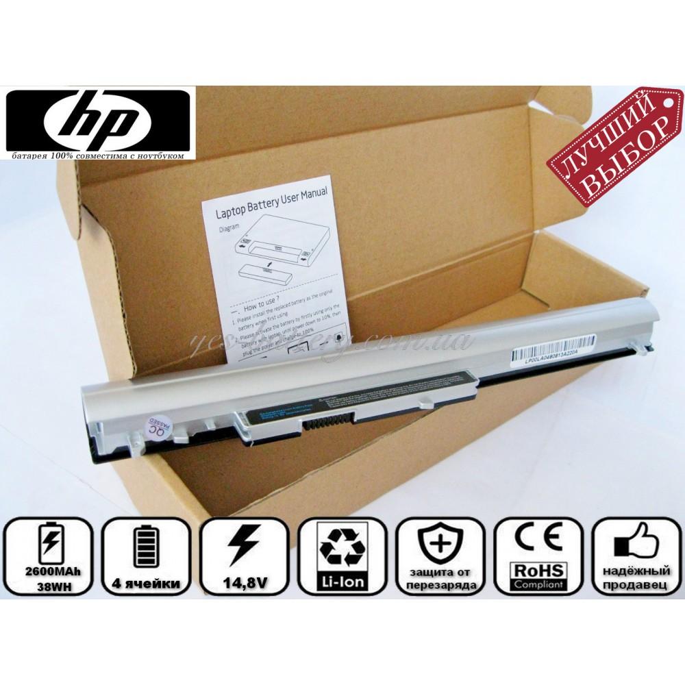 Батарея аккумулятор для  ноутбука HP LA04 хорошего качества в yes-battery.com.ua