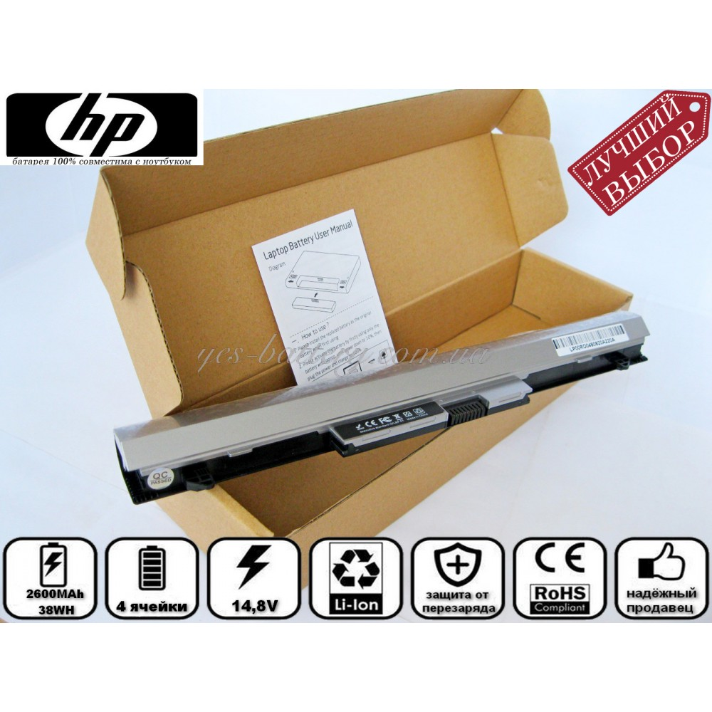 Батарея аккумулятор для  ноутбука HP RO04 хорошего качества в yes-battery.com.ua