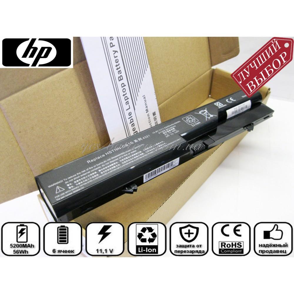 Батарея аккумулятор для ноутбука HP ProBook 4321s хорошего качества в yes-battery.com.ua