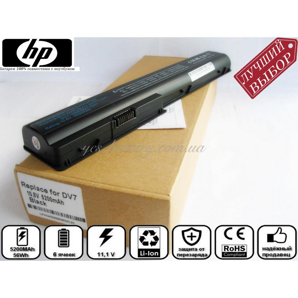 Батарея аккумулятор для ноутбука HP KS525AA#ABA хорошего качества в yes-battery.com.ua