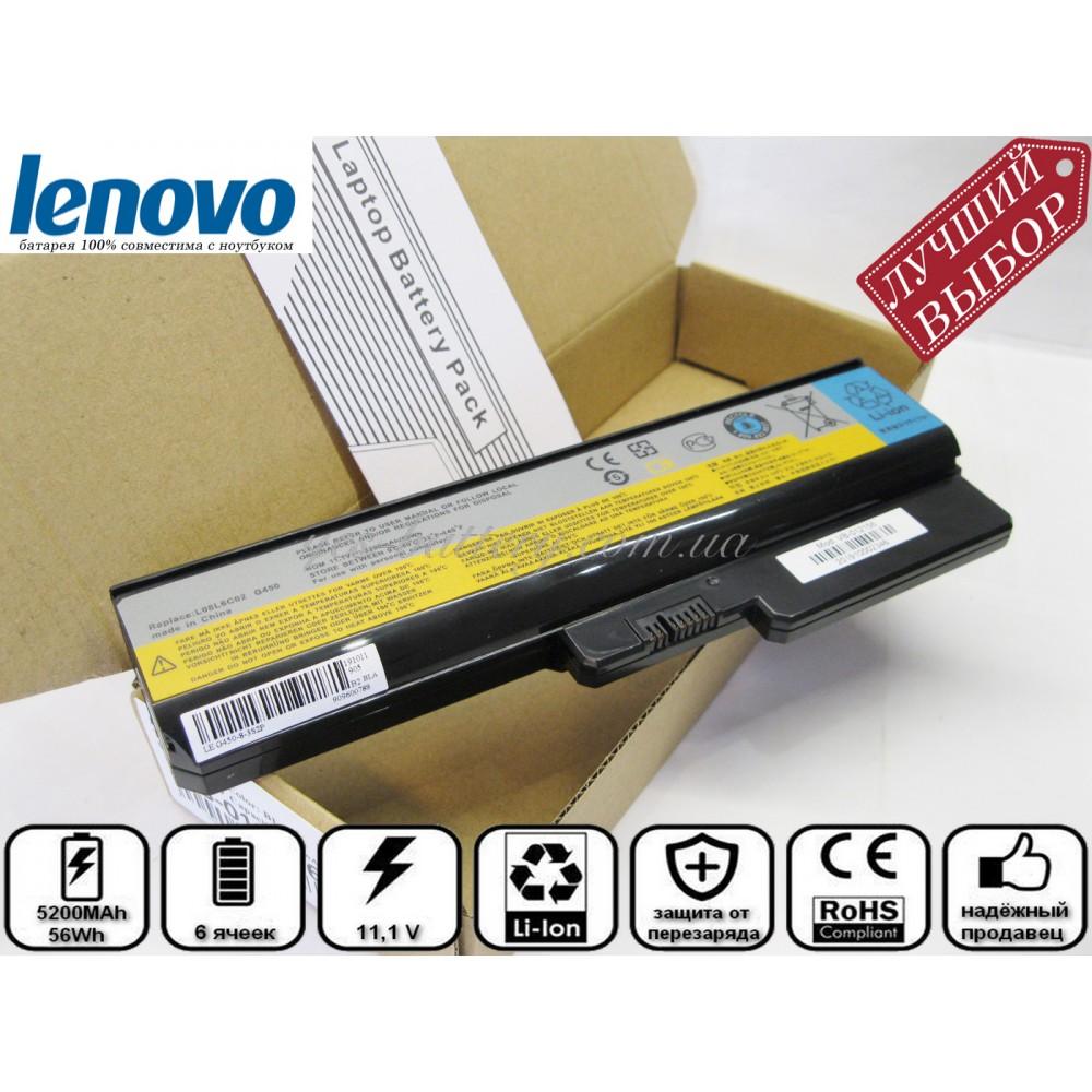 Батарея аккумулятор для ноутбука Lenovo IdeaPad B550 хорошего качества в yes-battery.com.ua