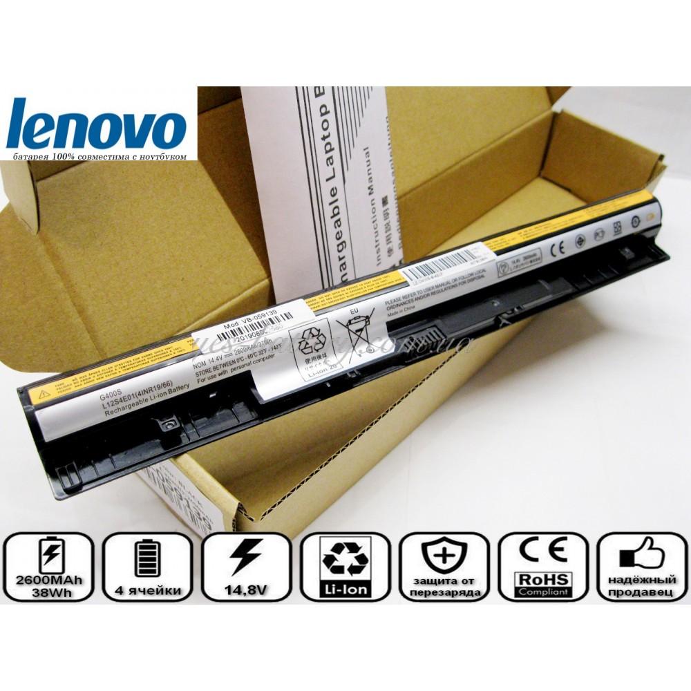Батарея аккумулятор для ноутбука Lenovo G40-70 G40-80 Z40-70 Z40-75 Z50-30 S510p хорошего качества в yes-battery.com.ua