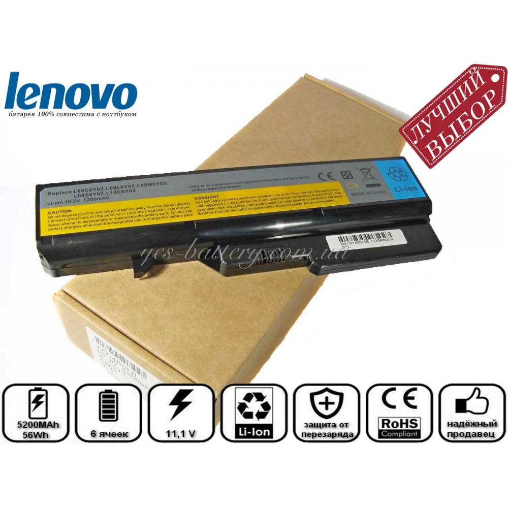 Батарея аккумулятор для ноутбука Lenovo IdeaPad V575P хорошего качества в yes-battery.com.ua