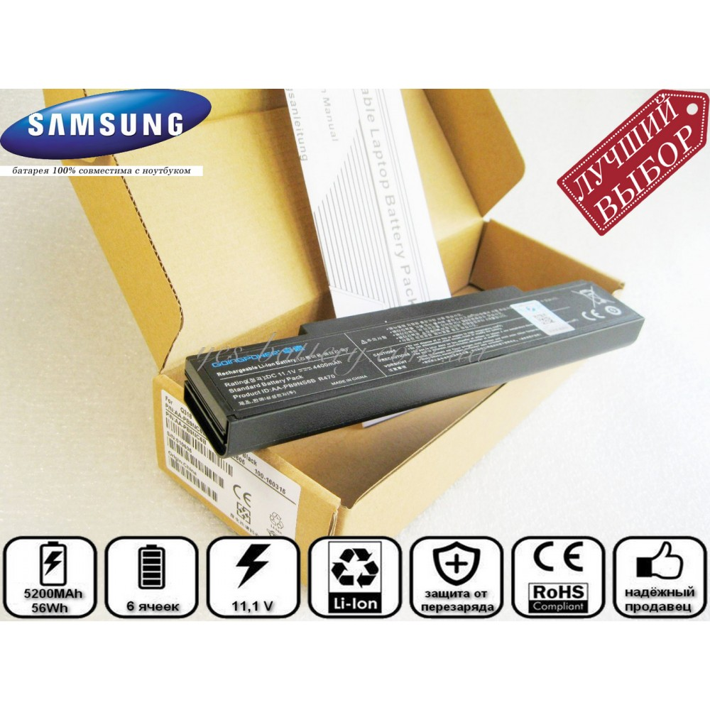 Батарея аккумулятор для ноутбука Samsung RF710 хорошего качества в yes-battery.com.ua