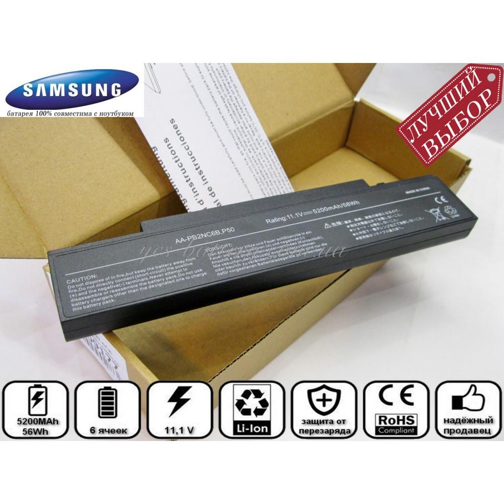 Батарея аккумулятор для ноутбука Samsung R510 хорошего качества в yes-battery.com.ua