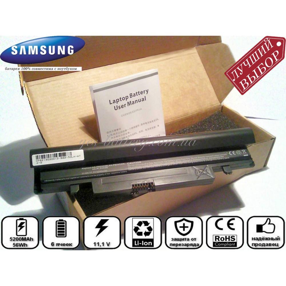 Батарея аккумулятор для ноутбука Samsung N250 Plus хорошего качества в yes-battery.com.ua