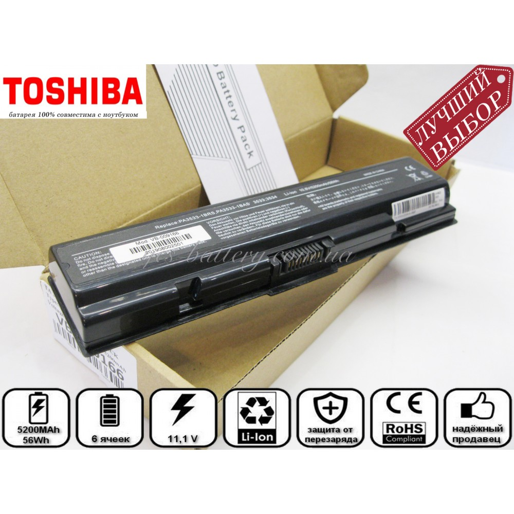 Батарея аккумулятор для ноутбука Toshiba Satellite A210 хорошего качества в yes-battery.com.ua