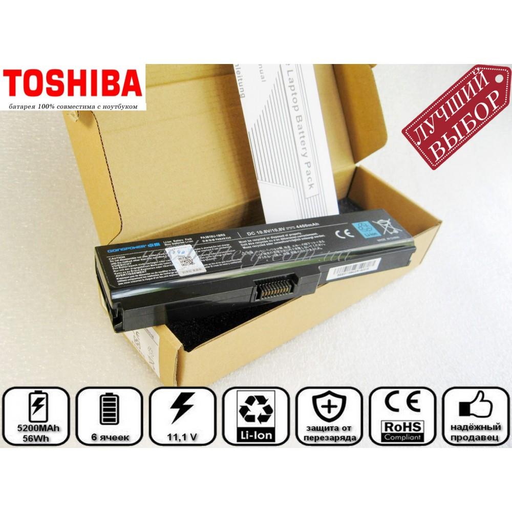 Батарея аккумулятор для ноутбука Toshiba C650 PA3634U-1BRS хорошего качества в yes-battery.com.ua
